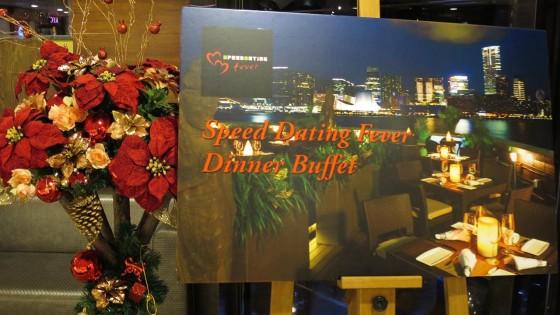 FEVER X'mas Buffet Party