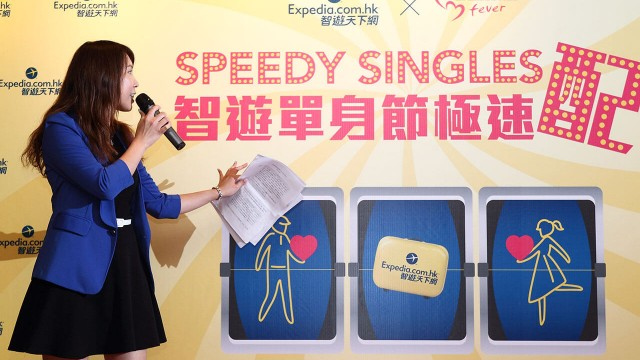 FEVER X Expedia【智遊單身節極速配】- 香港站
