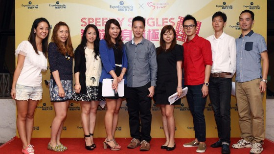 FEVER X Expedia【Speedy Singles】- HK event