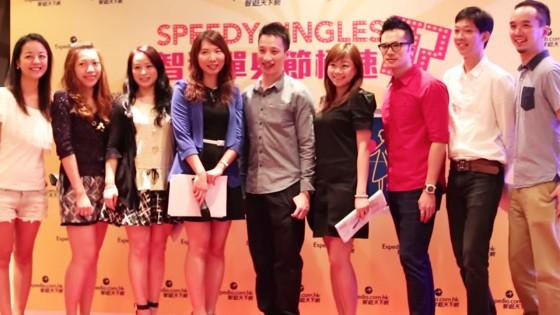 Speedy Singles<br>(HK & Seoul)