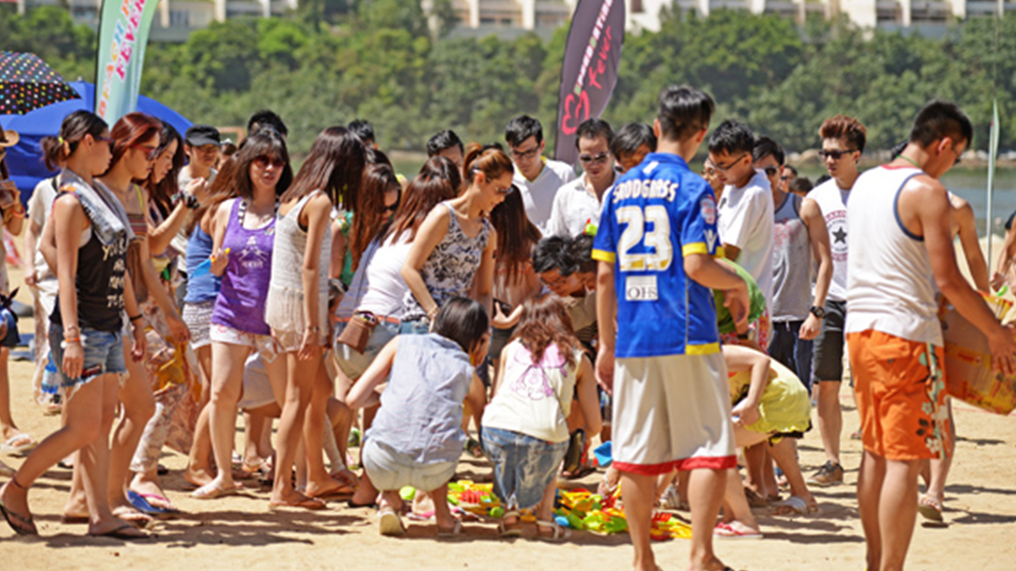 Beach Party FEVER @Discovery Bay