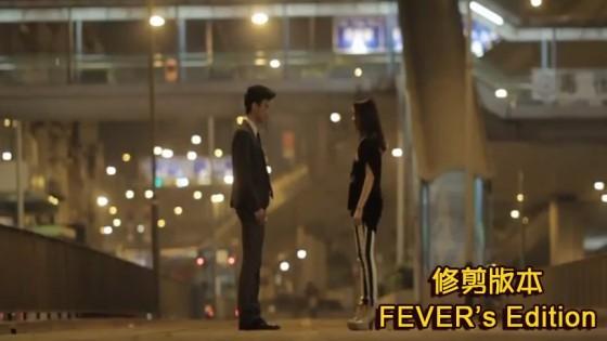 FEVER 微電影【相遇 meet the ONE here】(修剪版本)
