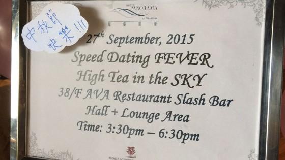 High Tea in the SKY