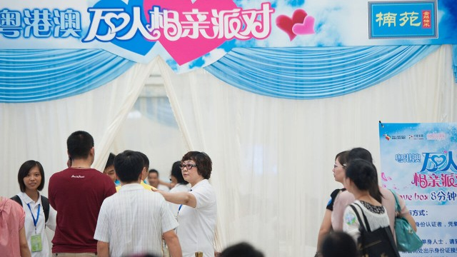 FEVER X 南方都市報【粵港澳萬人相親派對】