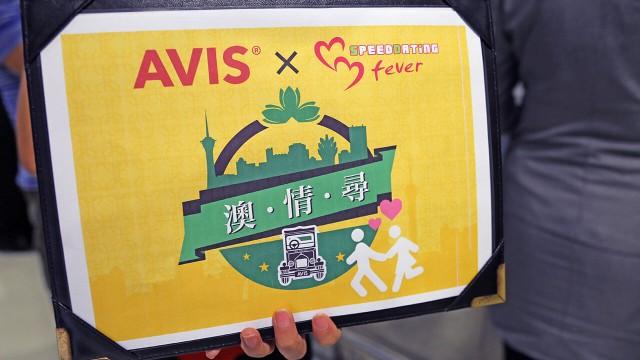FEVER X 澳門旅遊局 X AVIS【澳、情、尋】