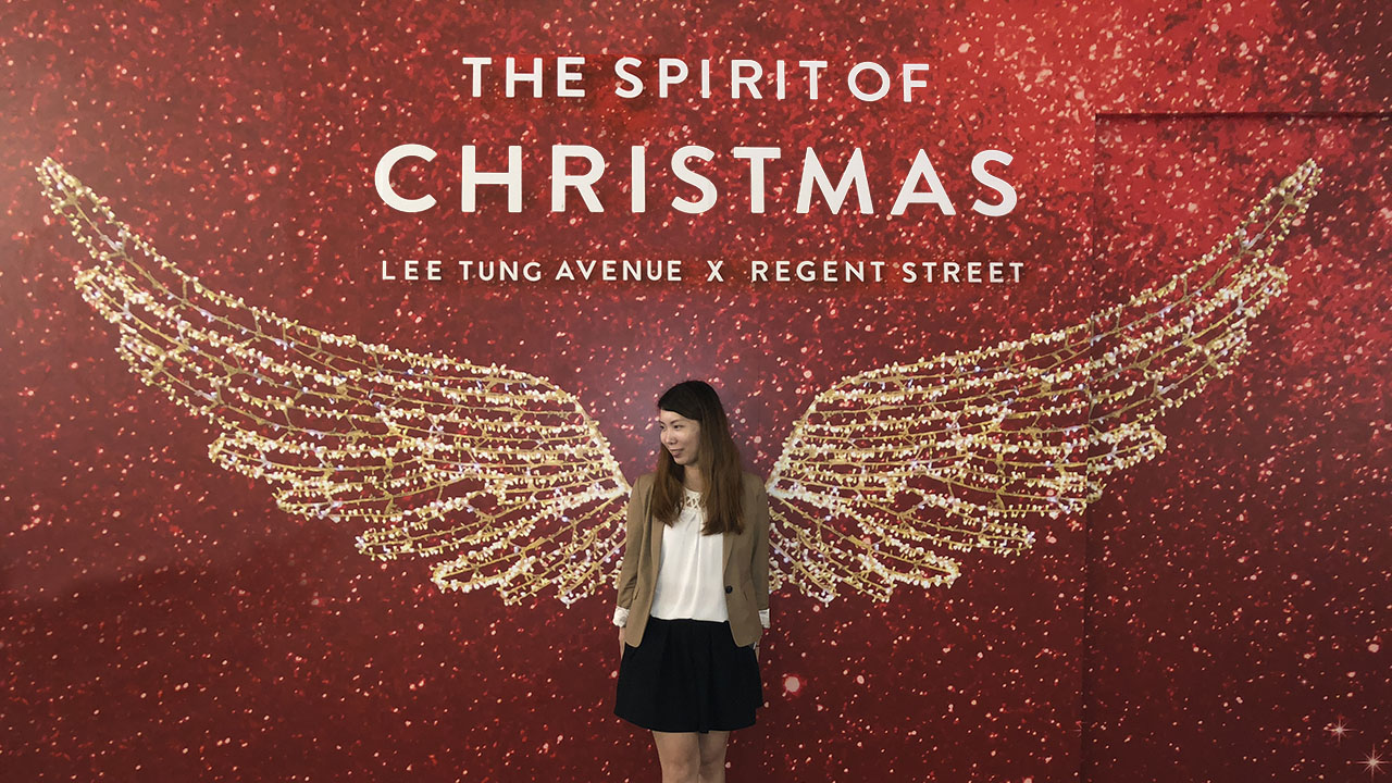 情約利東街 The Spirit of Christmas